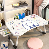 Bed computer desk College dormitory artifact Upper bunk Lazy foldable small table Home bedroom study desk ins Cute girl table board Cartoon bay window notebook Bedroom sitting floor