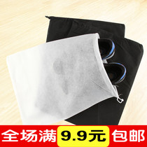 Non-woven shoes storage bag travel outdoor rope bundle pocket dust-proof shoe bag single pack