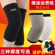 A warm air thickened section of extended knee winter riding mountaineering leggings and basketball