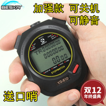 Stopwatch Timer referee Student Contest swimming athletics running training sports fitness electronic stopwatch Countdown