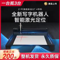 Écriture automatique Robot Imitation écriture automatique écriture automatique notes plan denseignement tableau artefact Douyin même style