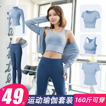 Yoga suit summer season gym high-end sports suit womens quick-drying running professional fashion thin 21 new bra