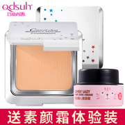 Qdsuh makeup powder oil control powder lasting powder Concealer foundation waterproof beginners Crocs