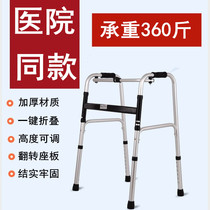 A walkers four-footed elderly walker fractures a person with 柺 disabilities柺 a cane chair and a stick armrest assisted walker