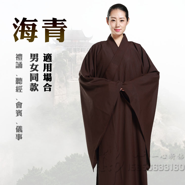 Buddhist supplies monks clothing Haiqing guss clothing female men reciting the Law Icing Buddhist clothing and monks serving Haiqing Da short sets of monk shoes