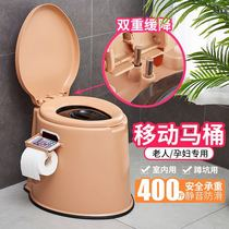 Removable old person toilet pregnant woman sitting toilet home indoor deodorant anti-skid multifunctional squat pit 19 slow down
