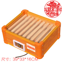 Single solid wood grilled foot warmer small grill roast roast roast roast roast roast roast roast roast roast roast egg