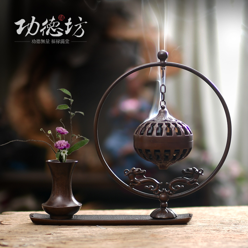 Creative decorations for household relocation gift hanging pure copper dish incense burner household indoor recirculation incense burner dish incense burner