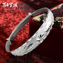 Centennial Baocheng silver bracelet 99 sterling silver womens models have more than enough silver bracelets to send the elderly gift