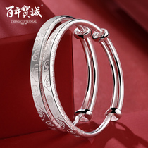 Centennial Baocheng baby 999 sterling silver bracelet a pair of auspicious clouds newborn baby full moon bracelet men and women children jewelry