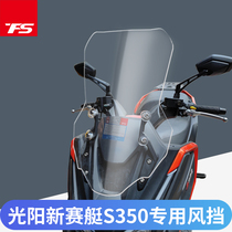 Applicable au pare-brise modifié DTX360 de semis daviron de Guangyang grand pare-brise avant de pare-brise élargi nouveau