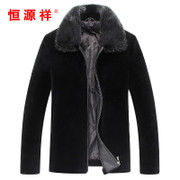 The old man Lapel fur sheep shearing short hooded fur jacket in winter Hengyuanxiang