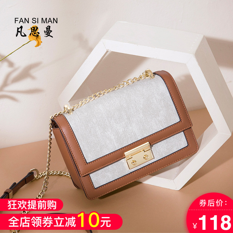 Vansman Bag 2019 New Slant Bag Summer Fashion Retro Colour Single Shoulder Bag Chain Bag