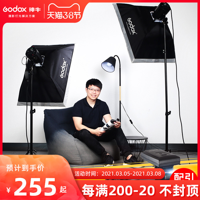 Shen Niu Small Pioneer 200W film and television flash studio soft light products shooting photo flash documents light