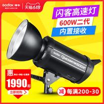 Shen Niu Flasher 600II second generation 600W flash high-speed synchronous studio light Studio photography soft light studio