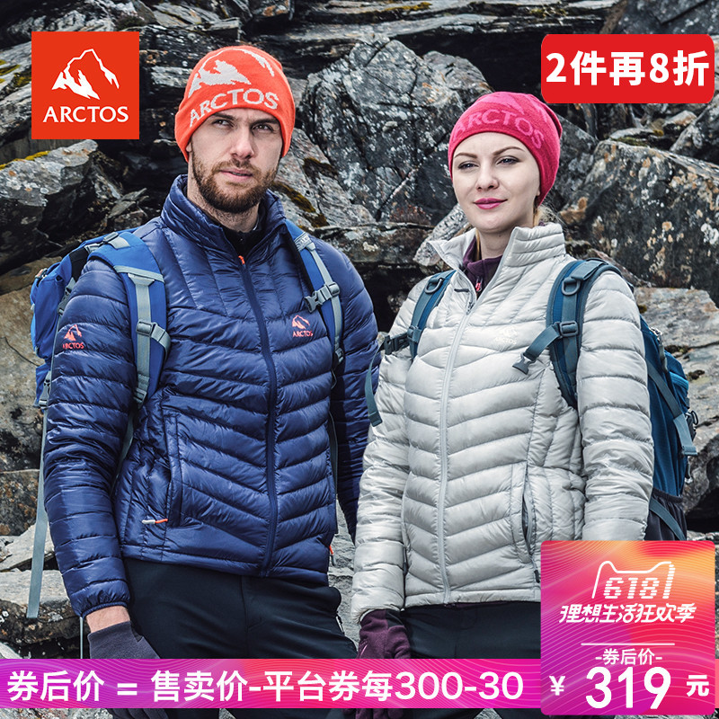 [The goods stop production and no stock]Extreme star outdoor down jacket water-proof men and women autumn and winter warm duck down jacket AGDA22165/AGDA21164