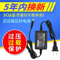 Monitoring power camera DC switch power adapter 12V2A camera transformer regulator indoor 3C