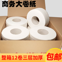 Big roll Paper toilet paper wholesaler with large plate paper hotel toilet toilet paper large roll paper toilet reel tissue