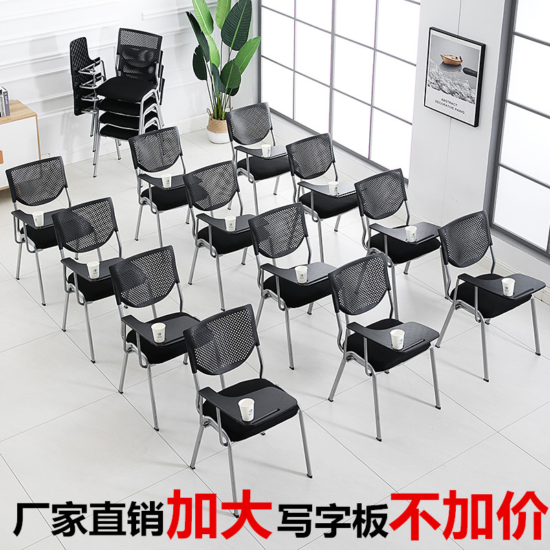 Training chair with table board folding with writing board Office chair Reporter listening to students one conference room chair
