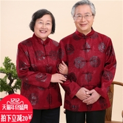 The wind in autumn and winter China costume male elderly Red XL too fat Birthday Dad couple coat