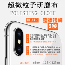 IPhone x Stainless steel border polished iphonexs max Silver phone watch polishing cloth gift wipe silver stick
