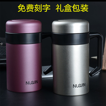 Stainless Steel Cup Water cup annual Meeting business gift student Party souvenir gift box Custom custom Engraving