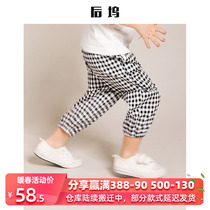Boy baby plaid trousers cotton childrens clothing tide back dock 2020 spring and summer new baby big PP pants can open file