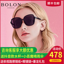 3353b7fd02 BOLON Tyrannosaurus 2019 new ladies big frame sunglasses with sunscreen  tide people sunglasses BL5027