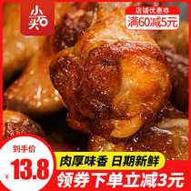 Orleans chicken leg snacks Whole box hunger night snack Snack snack food Ready-to-eat chicken vacuum cooked food Net red