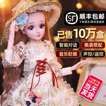Large 60 cm Barbie Fenli Doll Set Simulation Exquisite girl Oversized toy Large Princess genuine