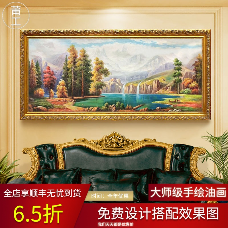 Hand-painted Oil Painting European Landscape Painting Living Room Fresco Point Decorative Painting