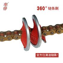 Автомобильная цепь 360 градусов кисть всенаправленная чистящая цепь красная щетка