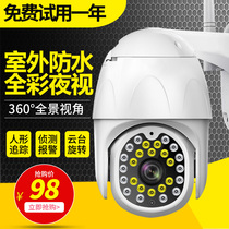 Wireless 360-degree panoramic camera HD outdoor night vision monitoring home remote phone wifi no dead end