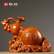Flower pear wood carved gourd with large size Fengshui living room, office and home decoration with mahogany craft gifts