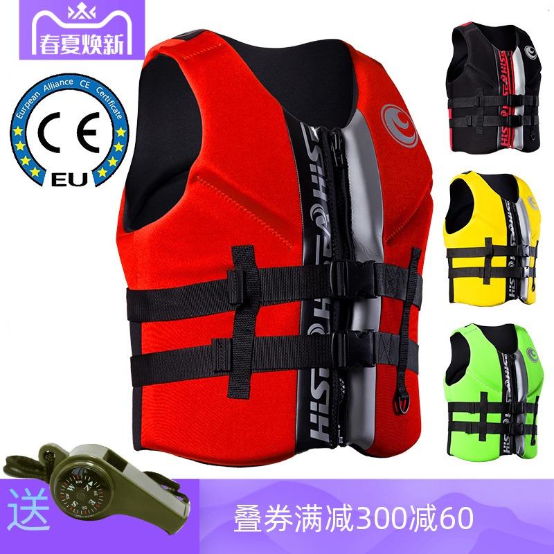 Hisea life jacket adult buoyancy vest boat with professional childrens vest sea snorkeling road sub-fishing suit