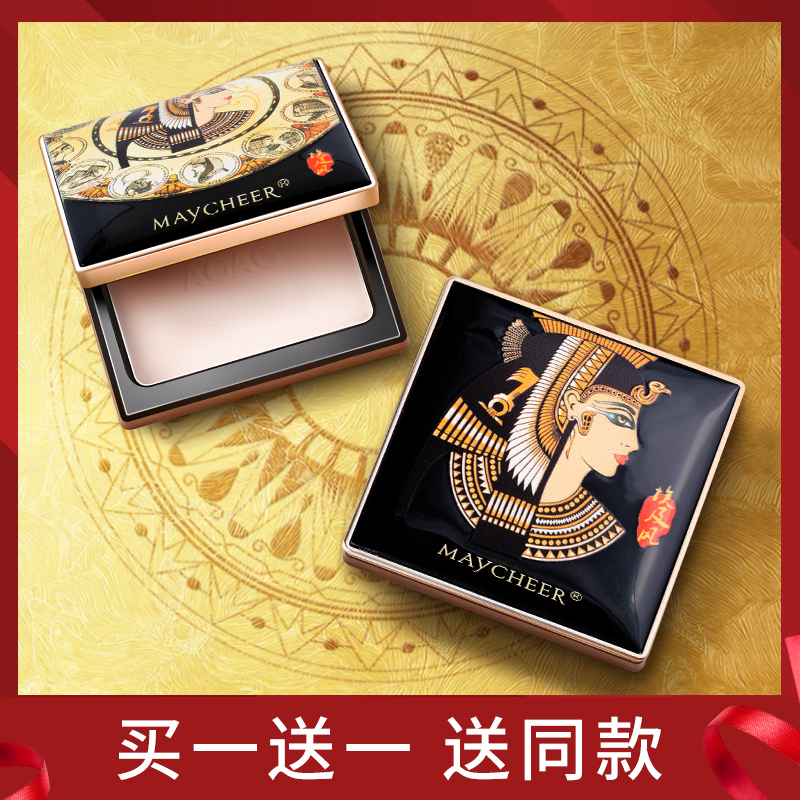 Egyptian pastry Li Jiaqi recommends loose powder makeup control oil dry leather female concealer dry powder powder powder makeup long-lasting waterproof