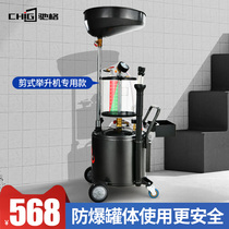 Chig pneumatic motor repair engine oil pumping oil waste oil drum collector car oil transfer oil pumping machine vapor protection tools.