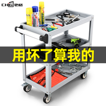 Chig plus thick car repair three-layer trolley multi-purpose tool car home repair tool box mobile tool cabinet.