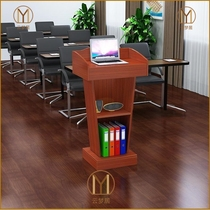 Lecture table Lecture table Simple modern welcome table Reception table Podium table Guest table Host table Emcee table