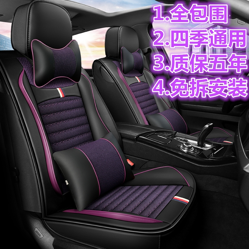 Four seasons all-inclusive car seat cover old and new Volkswagen Longyi 2009 2010 2011 2012 linen cushion