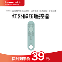Hisense TV remote control CN3V73 infrared remote control official national