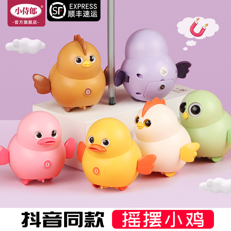 Swinging squad electric chicks will twist their asses walking ducks will run to spoil childrens toys birthday gifts