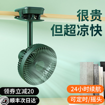 Several prime clip-on small fan Dormitory bed bed head rechargeable electric fan Mute small student clip car desktop bedroom upper bunk shaking his head Mini portable usb large fan Summer with f