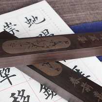 Solid wood town foot 30cm light board carving large and medium-sized wenzhen black wood brush calligraphy paper students room.