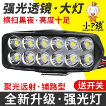 Moto électrique lumières modifié externe super lumineux 12v60V trois roues batterie voiture forte lumière LED phares voyous projecteurs