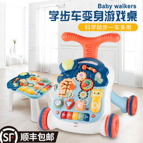 Babies learn to walk wheelbarrow multi-function Puzzle 2 learning to walk wheelbarrow baby toys 1 year old 6-12 months 18