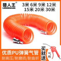 PU spring spring trachea hose air compressor spring tube trachea pump high-pressure telescopic hose helical air pipe clap joint