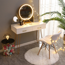 Nordic dresser bedroom small economy mini simple modern makeup table net red ins wind makeup table with lights