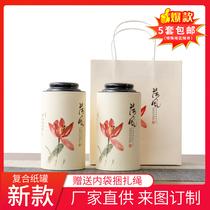 Tea bag box tea can empty gift box portable packaging paper can tea box paper can
