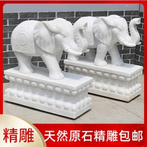 Stone elephant A pair of Feng Shui elephants Household white marble lucky ornaments Marble sunset red stone elephant Janitor town house